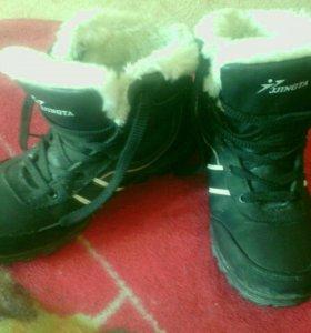 Ботинки м.зимние