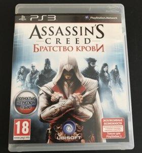 Assassin's creed Братство крови PS3