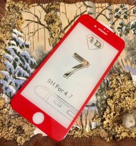 4D защитное стекло для iPhone7