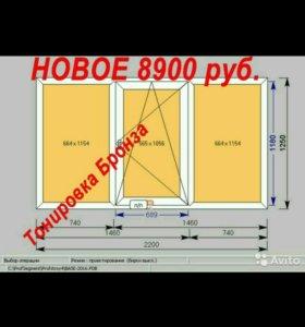 окно кбе новое 2200*1250