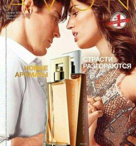 Косметика и парфюмерия Avon
