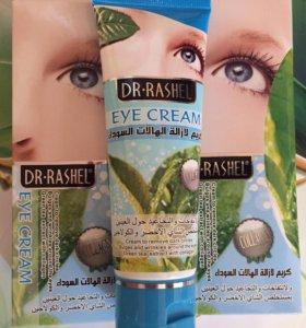 Крем гель для кожи вокруг глаз