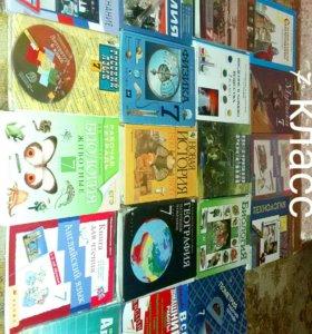 Учебники 5-7 класса