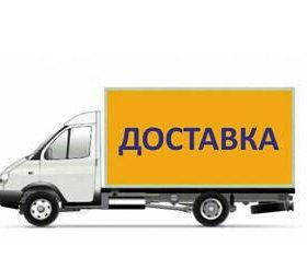 Доставка в Усинск