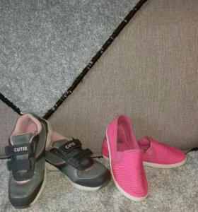Кроссовки и тапочки
