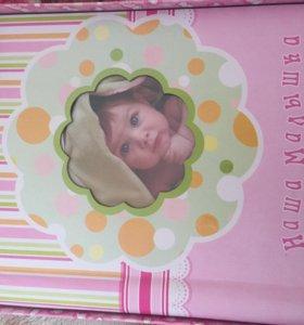 Фотоальбом для малышки