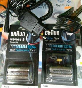 Сетки для бритв braun