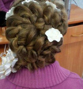 Делаю прически плету косы недорого.