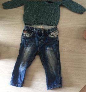 Свитерок и джинсы