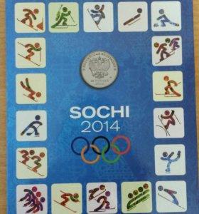 Набор монет Сочи 2014