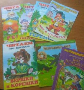 Книги, дошкольные