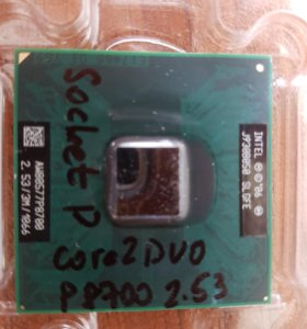Процессор Intel Core2DUO P8700 2.53GHz