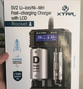 Xtar SV2 Rocket Fast-Charging Battery Charger