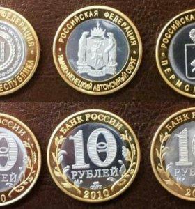Монеты ЧЯП - копии сувенирные юбилейные десятки