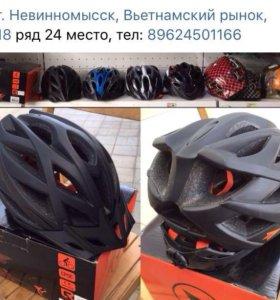 Вело ШЛЕМА - #ВелоТочкаНевинка