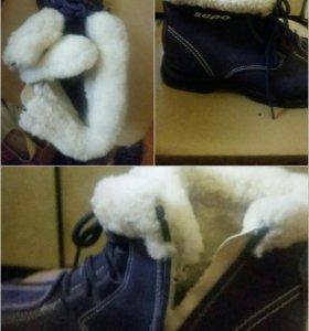 Ботинки,зима
