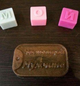 Мыло, набор, для мужчин, подарок