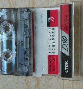 Аудиокасета.
