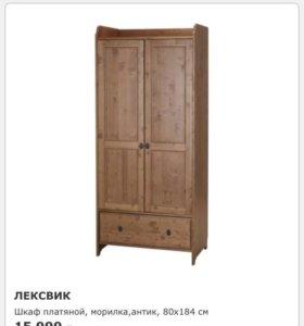 Шкаф икеа ( внутри 2 полки и штанга)