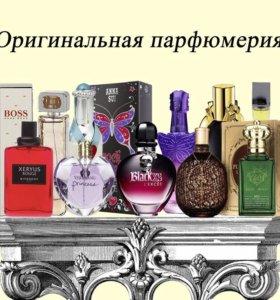 Оригинальная парфюмерия, огромный ассортимент