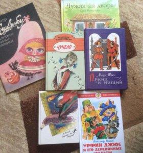 Детские книги (6 штук)
