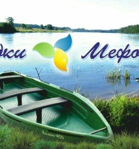 Лодка Мефодий Лиман 450 из ПНД