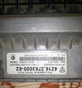 Продам блок управления двигателем