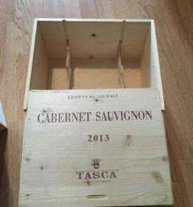 Ящикдля вина