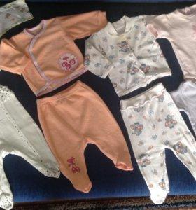 Одежда на новорожденного пакетом