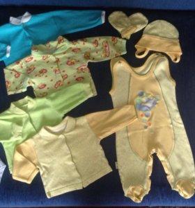 Одежда на новорожденного мальчика пакетом