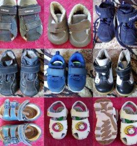 Детская обувь 17-22