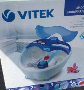 Массажная ванночка для ног.