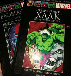 Коллекционные издания комиксов marvel