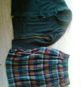 Вещи пакетом юбка жилетка блузка кофта