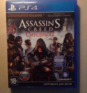 Assassin's creed Синдикат (PS4)