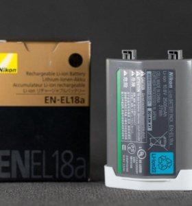 Аккумулятор EN-EL18a для Nikon D4, D4S, D5
