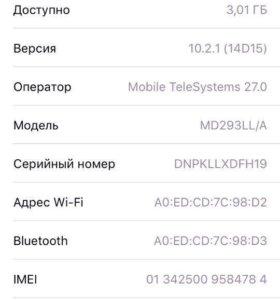 iPhone5. На 16