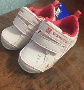 Новые кроссовки Domyos (13 см по стельке)