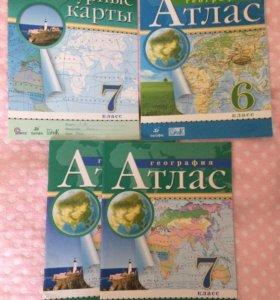 Вспомогательные пособия по географии и истоии