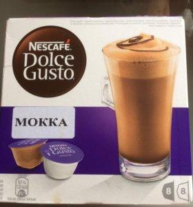 Капсулы для кофемашины Nescafé Dolce Gusto
