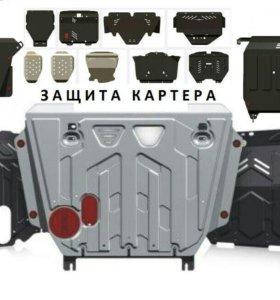 Защита двигателя/картера ( двигатель кпп рк )
