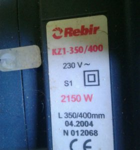 Rebir KZ1-400