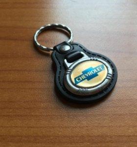Брелок на ключи Шевроле