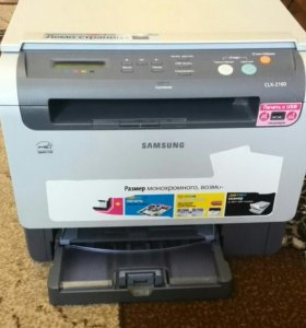 Принтер сканер копир (samsung clx 2160)