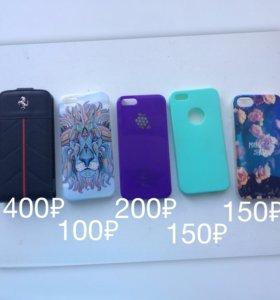 Чехлы на iPhone 5/5s5se