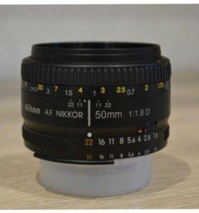 Объектив Nikon AF 50mm F1,8 D Nikkor