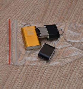 USB адаптер для micro sd