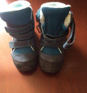 Ботинки (демисезонные)