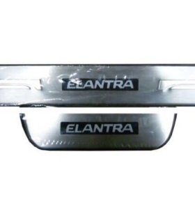 Накладки на пороги с LED подсветкой для Hyundai