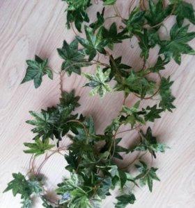 Искусственные листья 2 шт
